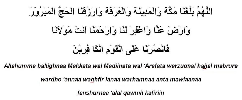 doa haji mabrur