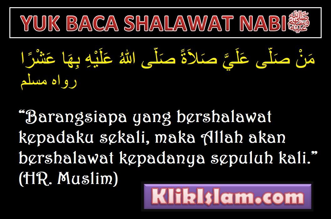 Fadhilah Shalawat shalawat hari jumat